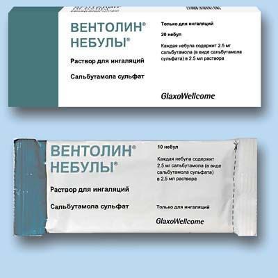 Вентолин препарат