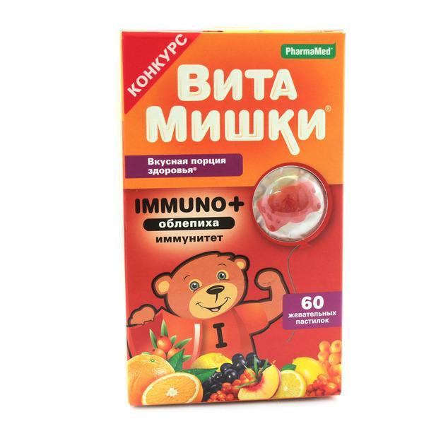 «ВитаМишки Immuno+