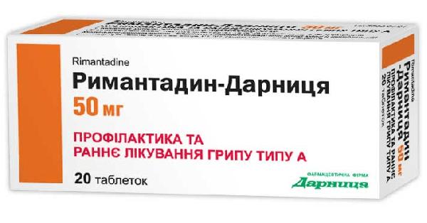 как правильно пить ремантадин при простуде
